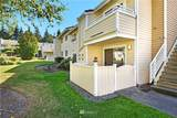 21305 52nd Ave W - Photo 14
