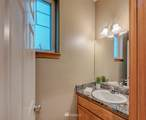 659 Vashon Place - Photo 6