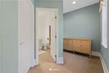 4049 Boardman Court - Photo 8