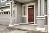 2932 Cassius Street - Photo 1