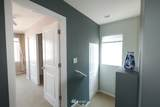 6524 High Point Drive - Photo 22