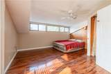 3826 Sapp Road - Photo 20