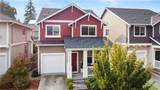 6632 High Point Drive - Photo 1
