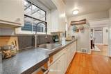 3032 Walnut Avenue - Photo 7