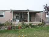 464 7th Ave N.E. - Photo 1