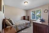 4403 Montclair Drive - Photo 8