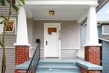 6529 Palatine Avenue - Photo 2