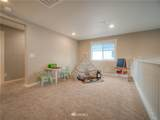 16128 81st Avenue - Photo 11