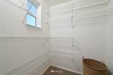 7041 35th Avenue - Photo 16