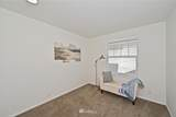 7041 35th Avenue - Photo 19