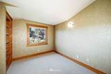 2715 37th Avenue - Photo 23