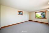 2715 37th Avenue - Photo 28