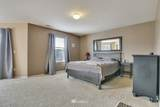9422 Country Hollow Drive - Photo 18