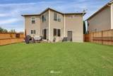 9422 Country Hollow Drive - Photo 26