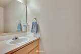 1302 Hardtke Avenue - Photo 29