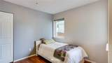2116 California Avenue - Photo 14