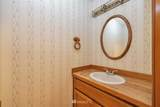1040 Inneswood Drive - Photo 14