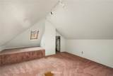 6854 36th Avenue - Photo 15