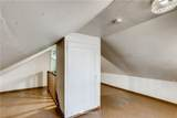 8420 166th Avenue - Photo 15