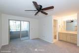 923 Pershing Avenue - Photo 14
