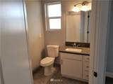 1245 Channel Avenue - Photo 10