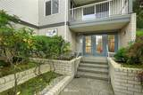 965 Nickerson Street - Photo 2