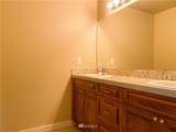 8953 Windham Court - Photo 23