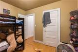 606 Duffy Street - Photo 11