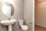 5811 Pennsylvania Street - Photo 9