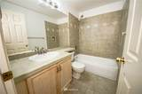1688 118th Avenue - Photo 30