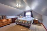 1588 4th Ave - Photo 15