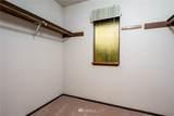 18105 Larch Way - Photo 14
