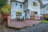 2458 Yew Street Road - Photo 14