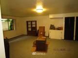 43 Eugene - Photo 3