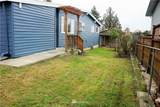 8327 43rd Ave S - Photo 3