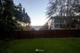 8316 Walnut Road - Photo 23