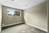 14705 Eastgate Drive - Photo 14