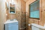 1546 Reservation Road - Photo 26