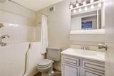 1200 Boylston Avenue - Photo 7
