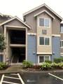 19404 Bothell Way - Photo 1