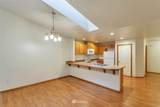 4600 84th St Ne - Photo 9