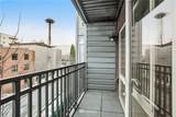 159 Denny Way - Photo 4