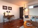 752 Bellevue Avenue - Photo 17