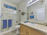 641 Inspiration Way - Photo 20