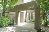 1768 Aurora Avenue - Photo 1