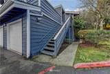 8408 18th Avenue - Photo 15