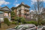 510 Ward Street - Photo 1