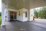 810 Tee Lake Road - Photo 39