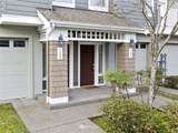 561 Anacortes Court - Photo 4