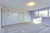 2020 Couch Street - Photo 25